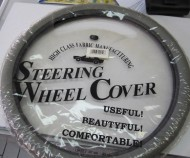 STEERING WHEEL COVER MEDIUM